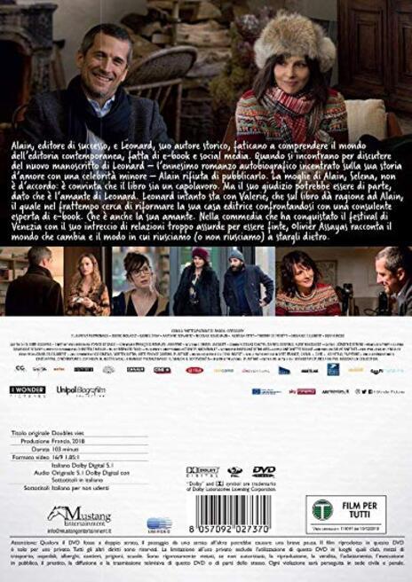 Il gioco delle coppie (DVD) di Olivier Assayas - DVD - 2