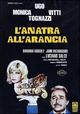 Cover Dvd DVD L'anatra all'arancia