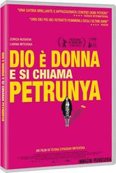 Copertina  Dio è donna e si chiama Petrunya [DVD]
