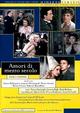 Cover Dvd DVD Amori di mezzo secolo