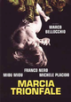 Cover Dvd DVD Marcia trionfale