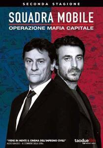 Film Squadra mobile. Stagione 2. Serie TV ita (4 DVD) Alexis Sweet