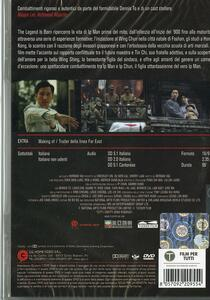 The Legend is Born. Ip Man di Herman Yau Lai-to - DVD - 2