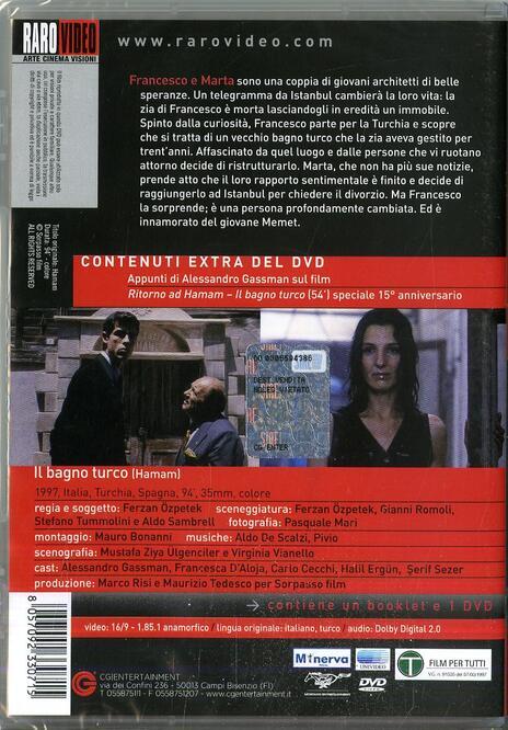 Il bagno turco (DVD) di Ferzan Ozpetek - DVD - 2