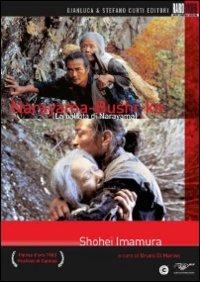 Cover Dvd ballata di Narayama (DVD)