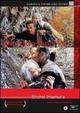 Cover Dvd DVD La ballata di Narayama