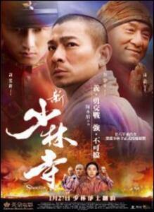 Shaolin di Benny Chan - DVD