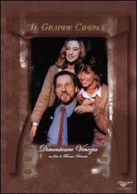 Cover Dvd Dimenticare Venezia (DVD)