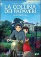 Cover Dvd La collina dei papaveri