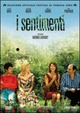 Cover Dvd DVD I sentimenti