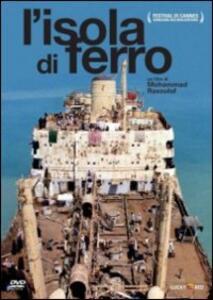 L' isola di ferro di Mohammad Rasoulof - DVD