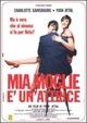 Cover Dvd DVD Mia moglie è un'attrice