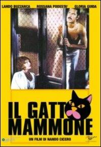 Cover Dvd gatto mammone (DVD)