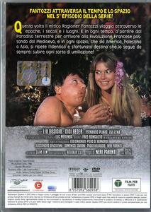 Super Fantozzi di Neri Parenti - DVD - 2