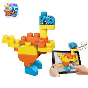 Giocattolo Costruzioni 30 pezzi Dinosauro Chicco 2