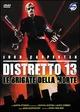 Cover Dvd DVD Distretto 13: le brigate della morte