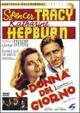 Cover Dvd DVD La donna del giorno [2]