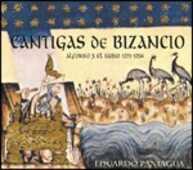 CD Cantigas de Bizancio Alfonso X el Sabio Ensemble Musica Antigua Eduardo Paniagua