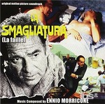 Cover CD Colonna sonora La smagliatura