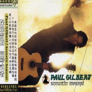Acoustic Samurai - CD Audio di Paul Gilbert