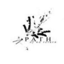 The Absinthe Dreams - CD Audio di Path of No Return