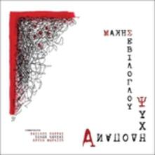 Anapodi Psyhi - CD Audio di Makis Seviloglou