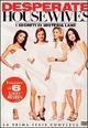 Cover Dvd DVD Desperate Housewives. I segreti di Wisteria Lane - Stagione 1