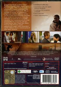 Complicità e sospetti. Breaking and Entering di Anthony Minghella - DVD - 2