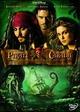 Cover Dvd Pirati dei Caraibi - La maledizione del forziere fantasma