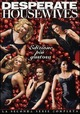 Cover Dvd DVD Desperate Housewives. I segreti di Wisteria Lane - Stagione 2