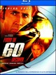 Cover Dvd DVD Fuori in 60 secondi