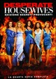 Cover Dvd DVD Desperate Housewives - I segreti di Wisteria Lane - Stagione 4