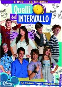 Cover Dvd Quelli dell'intervallo. Vol. 2