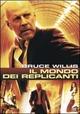 Cover Dvd DVD Il mondo dei replicanti