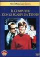 Cover Dvd DVD Il computer con le scarpe da tennis