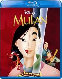 Cover Dvd Mulan (Blu-ray)