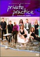 Cover Dvd Private Practice
