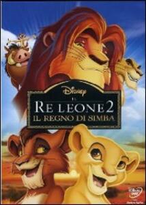 Il Re Leone 2. Il regno di Simba - DVD