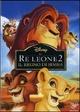 Cover Dvd Il re Leone II. il regno di Simba