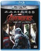 Cover Dvd DVD Avengers: Age of Ultron