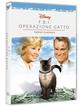 Cover Dvd DVD F.B.I. Operazione gatto