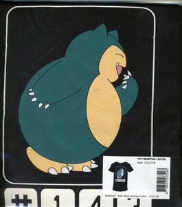 T-Shirt Bambino 122/128cm Pokemon. Kids Black Snorlax
