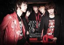 2009 Year of us - CD Audio di Shinee