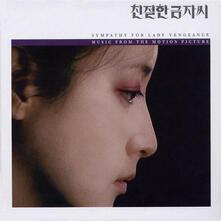 Sympathy for Lady Vengeance (Colonna Sonora) - Vinile LP di Cho Young-Wuk