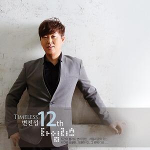 Timeless - Vinile LP di Jin-Sub Byun