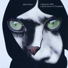 Rasputin 3000 - Vinile 7'' di Mika Vainio