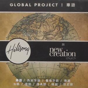 Global Manderin - CD Audio di Hillsong