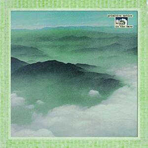 House in the Wave - Vinile LP di Primitive Motion