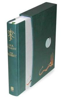 The Hobbit - J. R. R. Tolkien - cover