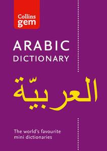 Collins Gem Arabic Dictionary - Collins Dictionaries - cover